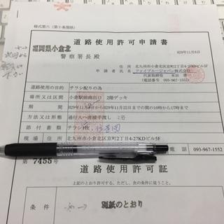 小倉駅南口でのチラシ配布のアルバイト急募