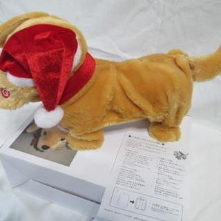 値下げ・クリスマスグッズ、電動ダンシングドッグ、踊る犬、クリスマ...