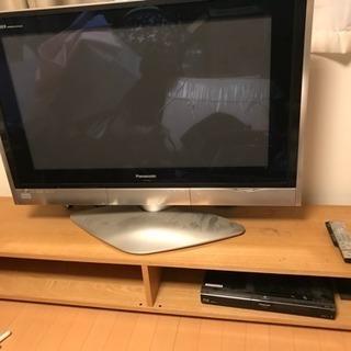 無印良品 テレビ台
