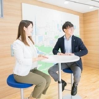 【急募】高時給1500~1700円!週3日~シフト勤務可能♪ 宅建...