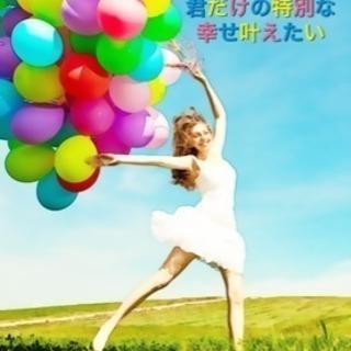 『キミ色弾けるレッスン』女性を願い通りの幸せにするためのレッスン