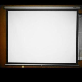 キクチプロジェクタースクリーン