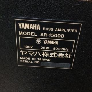 YAMAHA ベースアンプ ARー1500B - 名古屋市