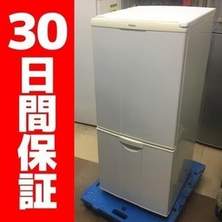 ハイアール 2011年製 138L 2ドア冷蔵庫 JR-NF140...