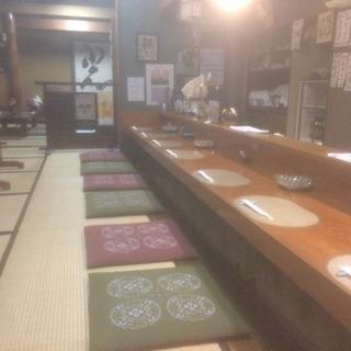 料亭が始めた居酒屋「清風 和(せいふう なごみ)」