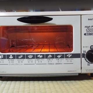 オーブントースター SANYO 300円