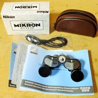 ニコン NIKON ミクロン6X15CF 双眼鏡◆ポロプリズム式