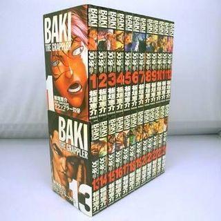 グラップラー刃牙 完全版 全24巻セット完結コミック