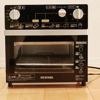 ノンフライ熱風オーブン FVX-D3A・アイリスオーヤマ