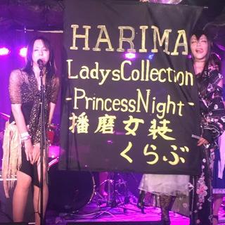 東加古川LGBTファッションショーモデル募集♪