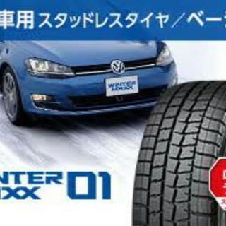 新品スタッドレスタイヤ ダンロップ WINTER MAXX 01 ...