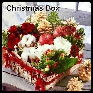 クリスマスボックス アレンジメント(生花)