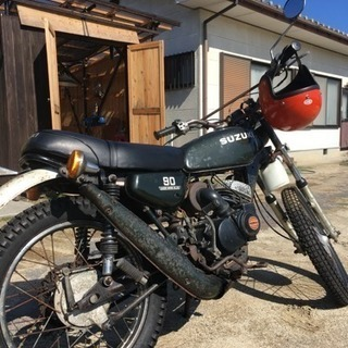 ハスラー90 TS90 オフロード ビンテージバイク