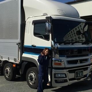 経験者大大募集中!金属製品・大型専属 トラックドライバー(夜・本社)