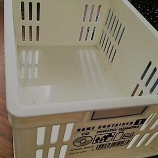 無料■『小物収納ボックス(白) 横15x高10x奥行20cm』全国...