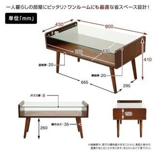 ロー ガラステーブル   オーク 木製 収納棚付き モダン