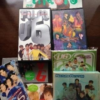 【900円】V6 写真集、VHS、CD 8点セット!