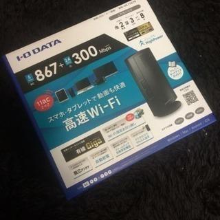 IODATA WN-AC1167R 新品未使用