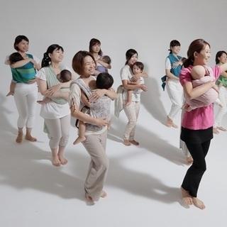 【5/28火曜】志木市・新座市産後エクササイズベビーダンス