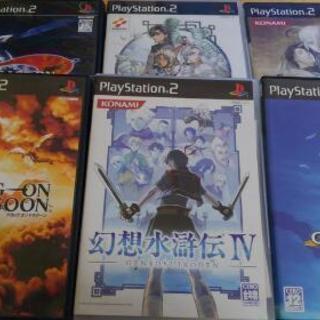 PS2ゲームを6作品