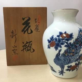 「新山窯 花瓶」 金彩 花鳥柄 花器 木箱付