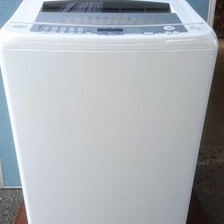アクア/AQUA 簡易乾燥機機能付洗濯機「AQW-VW900C」...