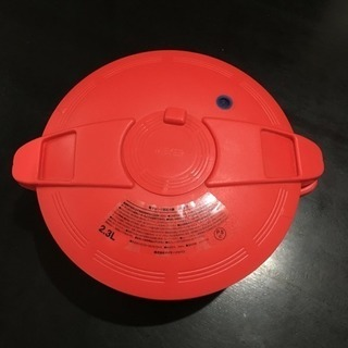 マイヤー 電子レンジ圧力鍋 2.3ℓ