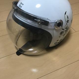 ヘルメット サイズS