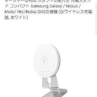 Popsky Qi 急速ワイヤレス充電器 ワイヤレスチャージャー...