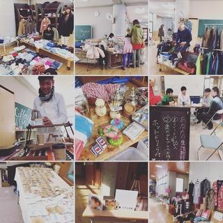 11/26(日)廃校フリマ@篠山市東部