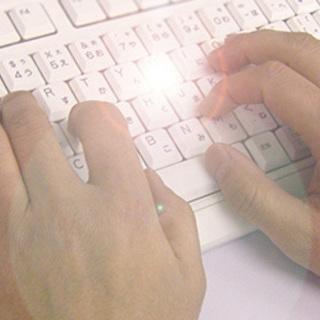 名古屋市千種区・名東区のパソコン教室:パソコンスクール でらパッ...