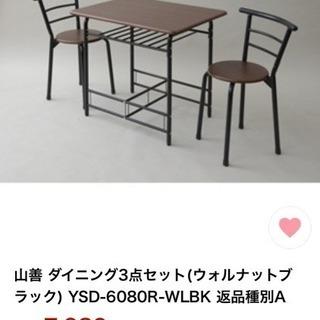 山善(YAMAZEN) ダイニングテーブルセット (色:ブラウン)