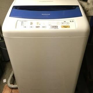 【古い割に美品】洗濯機6kg お風呂ポンプ付き