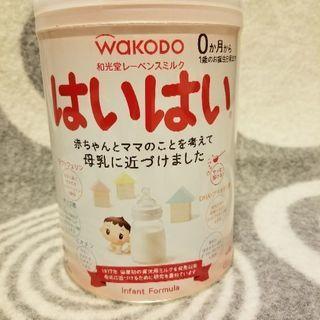 粉ミルク はいはい810g(大缶) 和光堂レーベンミルク