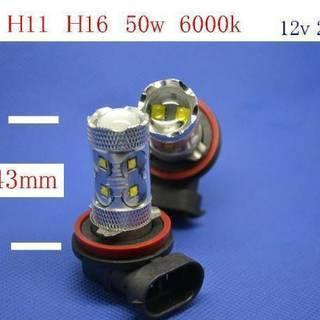 イエロー ブルー LEDフォグランプ H8 H11 HB4 50w
