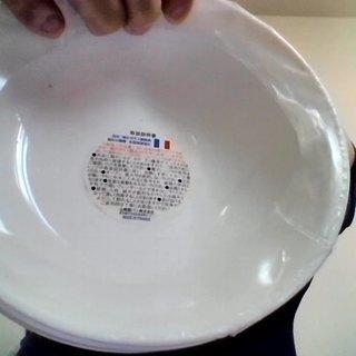 【ほぼ未使用】MADE IN FRANCEの強化ガラス 深型皿 ...