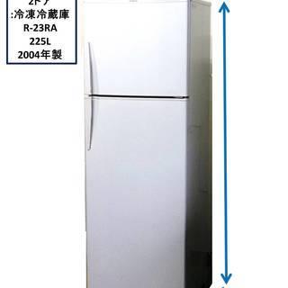 動作OK:HITACHI 冷凍・冷蔵庫 R-23RA ホワイト ...