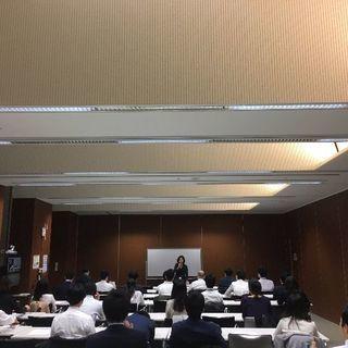 TOEIC講座 横浜 グループレッスンも可能です。 400点50...