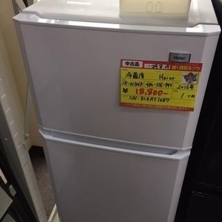 〔高く買取るゾウ八幡東店 直接取引〕ハイアール冷蔵庫 2ドア