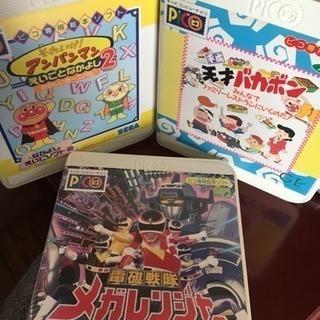 ピコ★専用絵本ソフト