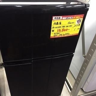 〔高く買取るゾウ八幡東店 直接取引〕ハイアール 冷蔵庫 2ドア