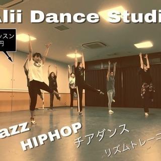 劇場にダンススタジオオープン!舞台出演のチャンスも!!