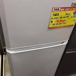 〔高く買取るゾウ八幡東店 直接取引〕2016年式 冷蔵庫ハイアール...