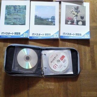 ITパスポート フォーサイト教材 売ります (2000円現金払い、...
