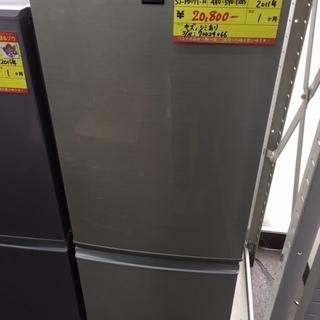 〔高く買取るゾウ八幡東店 直接取引〕SHARP冷蔵庫 2ドア