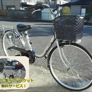 ★★  新古車レベル!ほぼ未使用!とても綺麗です! 【Panaso...