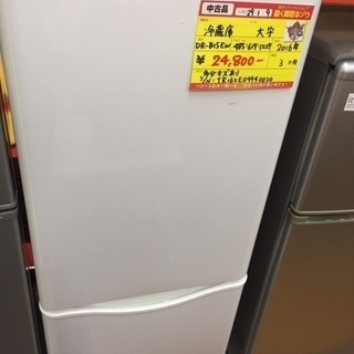 〔高く買取るゾウ八幡東店 直接取引〕2016年 大宇 冷蔵庫 2ドア