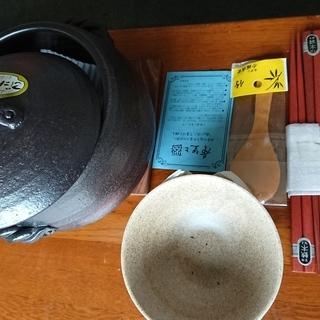 マルヨシ陶器 萬古焼 万古焼  みすずのごはん鍋 3合炊 土鍋 陶...