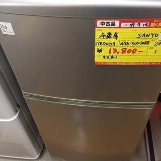 〔高く買取るゾウ八幡東店 直接取引〕SANYO 冷蔵庫 2ドア