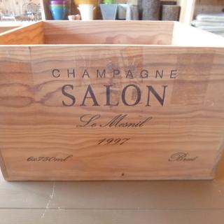 ◆シャンパン SALON 木箱(木箱のみ)